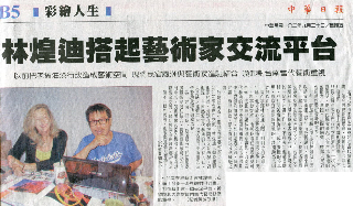 China Yvette Gellis Newspaper Post