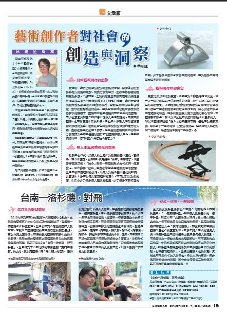 Tainan Newspaper