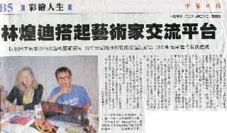 China Yvette Gellis Newspaper Post